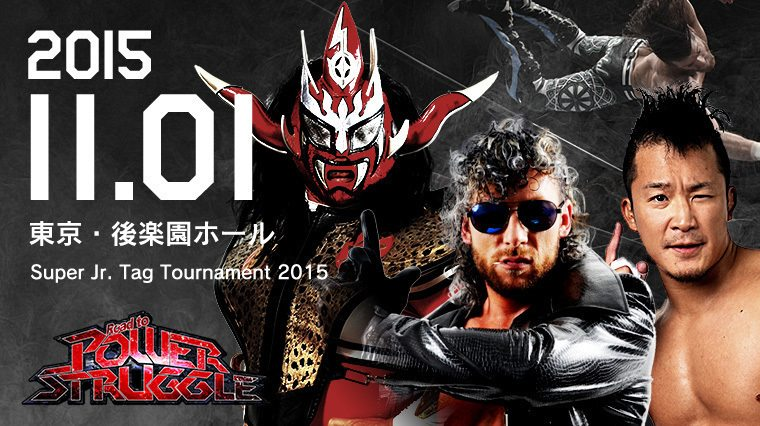 NJPW Road to Power Struggle – Night 8 (November 1) Review