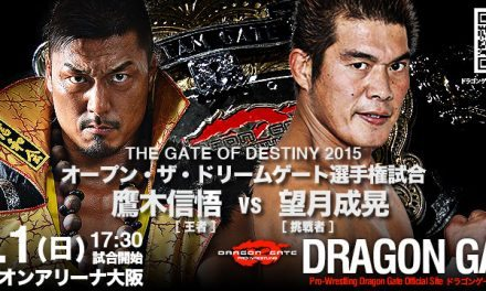 Shingo vs. Mochizuki, NJPW Power Struggle 2015, WO Hall of Fame & more!