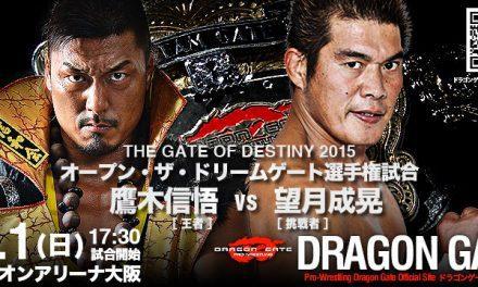 Shingo vs. Mochizuki, NJPW Power Struggle 2015, WO Hall of Fame & more!