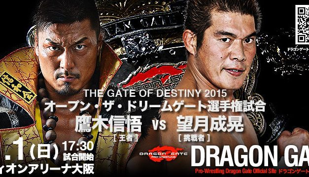 Dragon Gate Gate of Destiny 2015 (November 1) Review