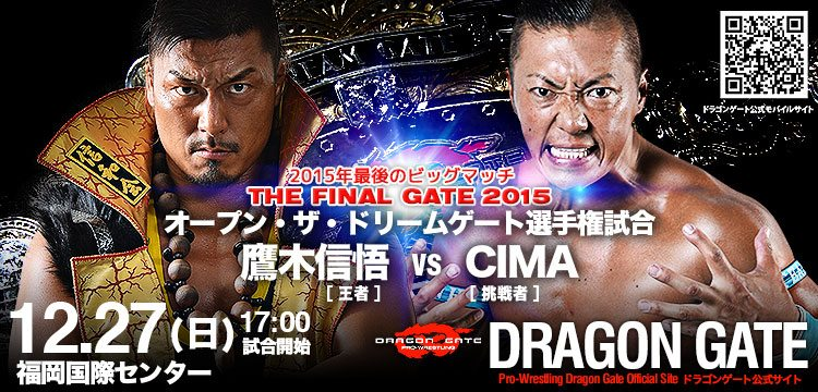 Dragon Gate Final Gate 2015 Preview
