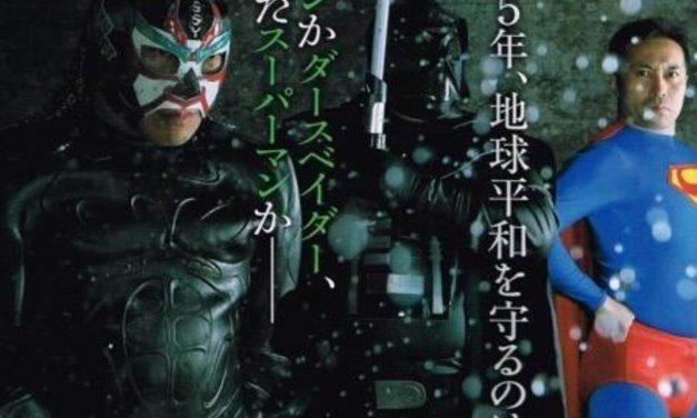 Michinoku Pro Wrestling Cataclysm (December 10) Preview