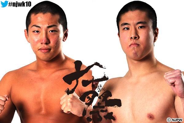 NJPW Grand Puroresu Festival (January 3) Review