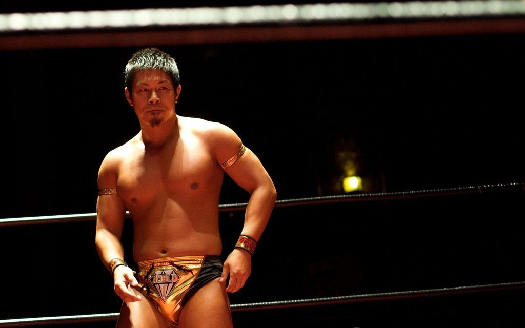 Dragon Gate 101: Championships & Events