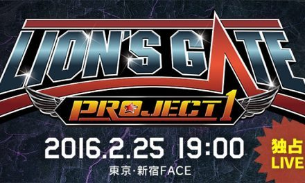 NJPW Lion's Gate Project 1 Preview & Primer