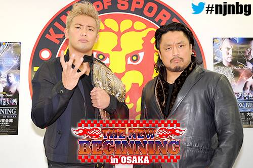 NJPW The New Beginning in Osaka 2016 Preview & Predictions