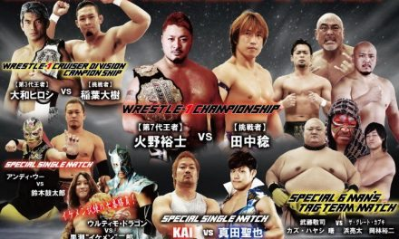 WRESTLE-1 Tour 2016 Impact (February 10) Review