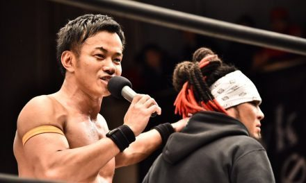 Open the Voice Gate: Talking February 4 Korakuen