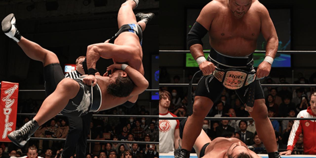 ROH & NJPW Honor Rising: Japan 2016 (February 19) Review: Strong vs Ishii