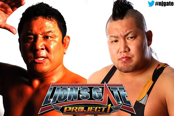 VoicesofWrestling.com - NJPW Lion's Gate Project 1