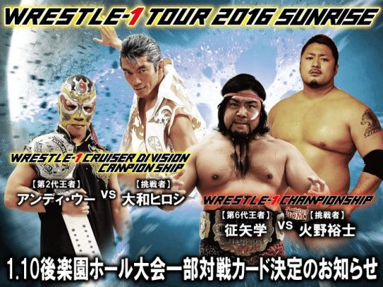 WRESTLE-1 Tour 2016 Sunrise (January 10) Review