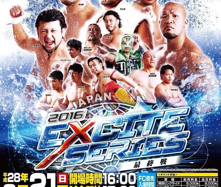 AJPW Junior Battle of Glory Finals (February 21) Review