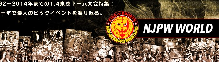 voicesofwrestling.com NJPWWorld.com NJPW World