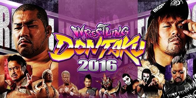 NJPW Wrestling Dontaku 2016 Preview & Predictions