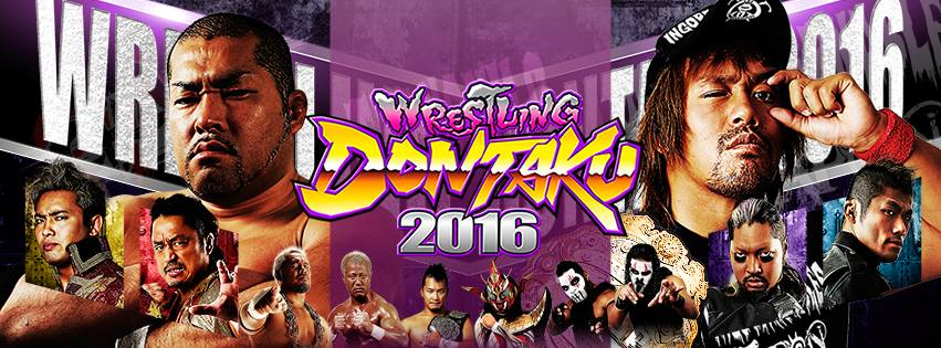 NJPW Wrestling Dontaku 2016 Preview & Predictions