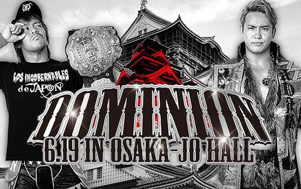 NJPW Dominion 6.19 Preview & Predictions