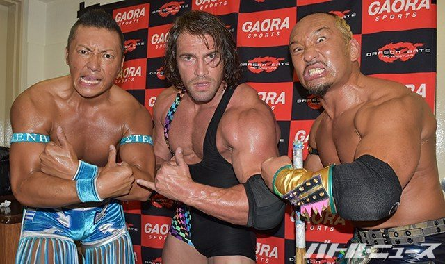 Dragon Gate King of Gate (June 2) Review