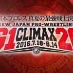 NJPW G1 Climax, Carmella, WWE talent gossip & more!