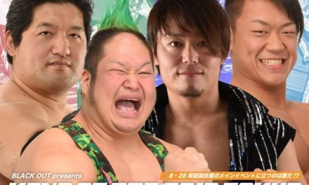 DDT Black Out Presents King of DDT 2016 Tokyo Preview & Predictions