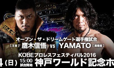 Dragon Gate Kobe World 2016 Preview & Predictions