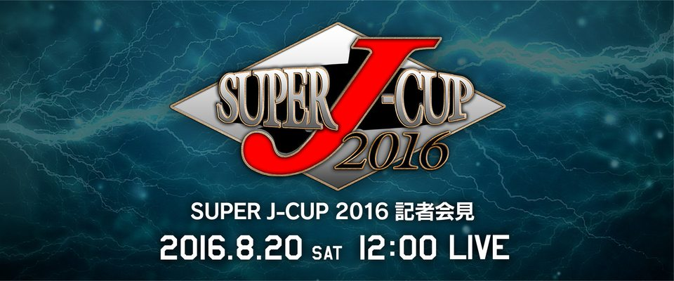 Super J Cup 2016 Finals (August 21) Preview & Predictions