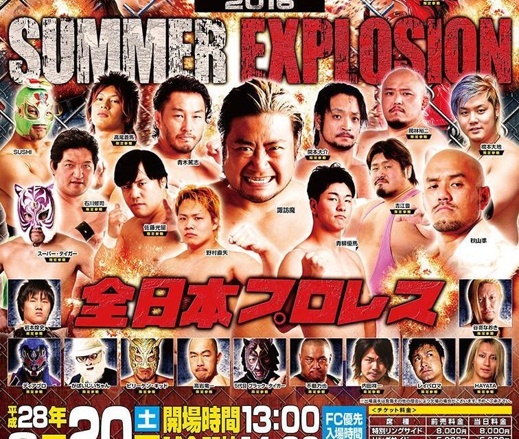 AJPW Summer Explosion 2016 (August 20) Review