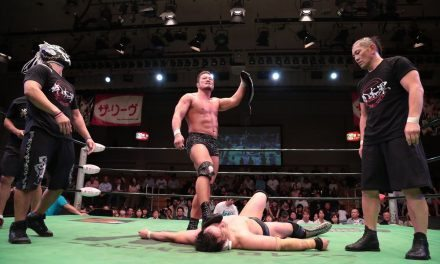 Maybe It's Time For Suzuki-gun to Call It Quits