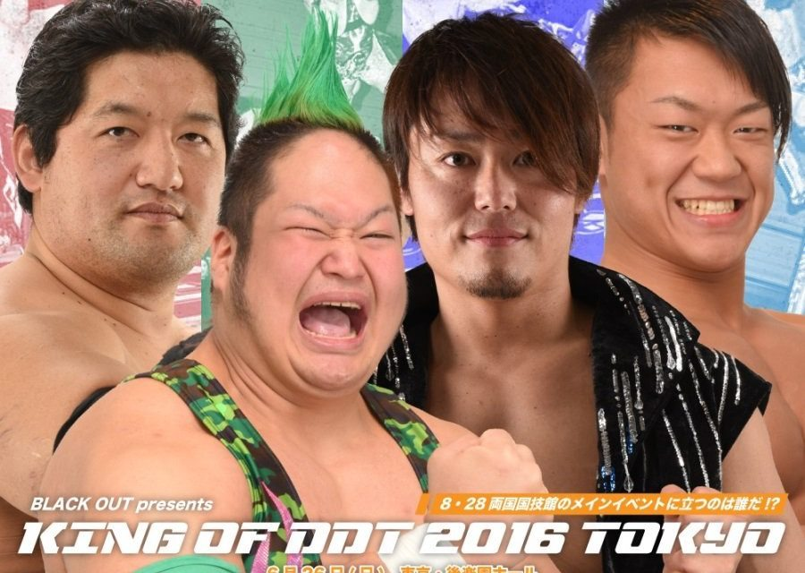 DDT Black Out Presents King of DDT 2016 – Tokyo