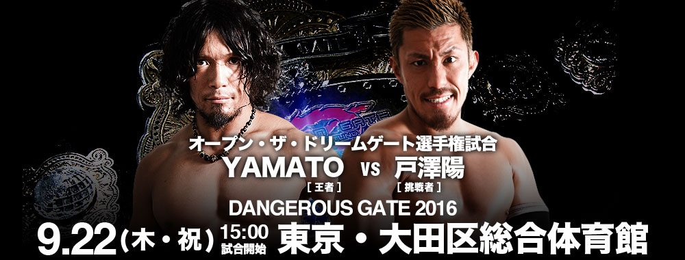 Dragon Gate Dangerous Gate 2016 Preview & Predictions