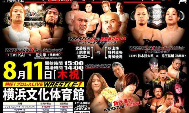 WRESTLE-1 Pro Wrestling Love in Yokohama (August 11) Results & Review