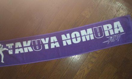 Takuya Nomura: Sky Rocket in Flight