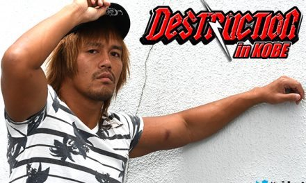 NJPW Destruction in Kobe 2016 Preview & Predictions