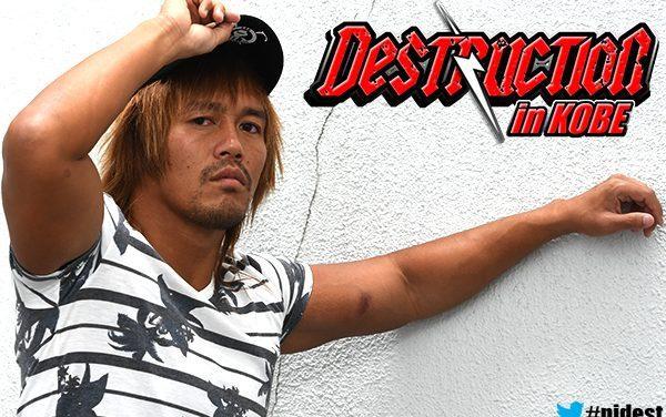 NJPW Destruction in Kobe 2016 Preview & Predictions