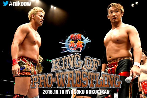 New Japan Purocast – King of Pro-Wrestling 2016 Preview