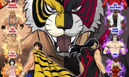 Tiger Mask W Episode 1 Review: Listen All of Ya'll, It's a Sabotage