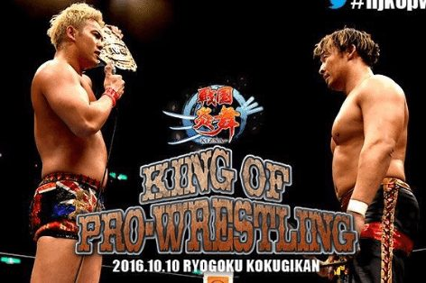 NJPW King of Pro-Wrestling 2016 Preview & Predictions