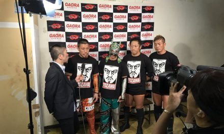 Dragon Gate Gate of Generation (September 29) Review