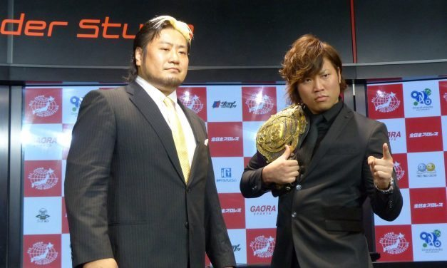 AJPW Ryogoku Kokugikan ~ NEW EXPLOSION Preview & Predictions