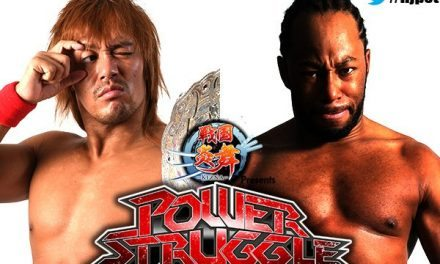 NJPW Power Struggle 2016 Preview & Predictions