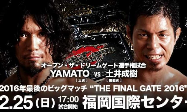 Dragon Gate The Final Gate 2016 Preview & Predictions