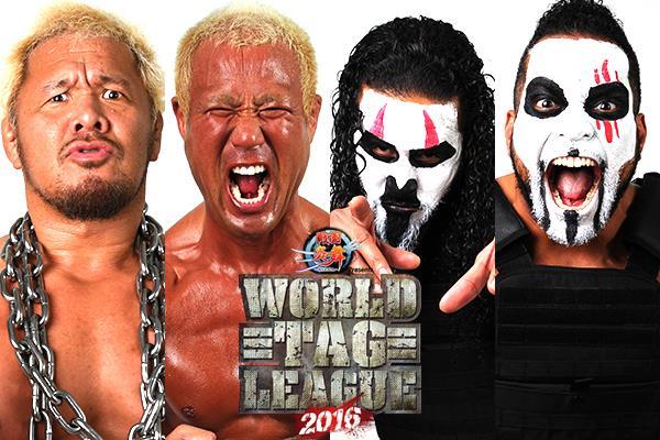 NJPW World Tag League 2016 Finals Preview