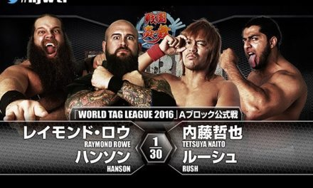 NJPW World Tag League 2016 Night 11 Results & Review