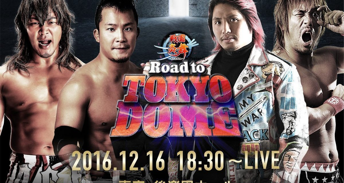 NJPW Road To Tokyo Dome (December 16) Results & Review