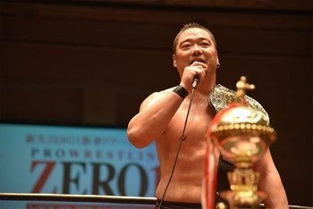 Burning Spirits #12: Pro Wrestling Zero1 New Year Dream Series