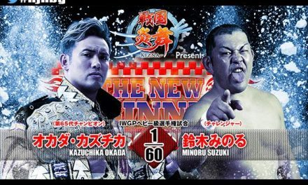 NJPW The New Beginning in Sapporo Preview & Predictions