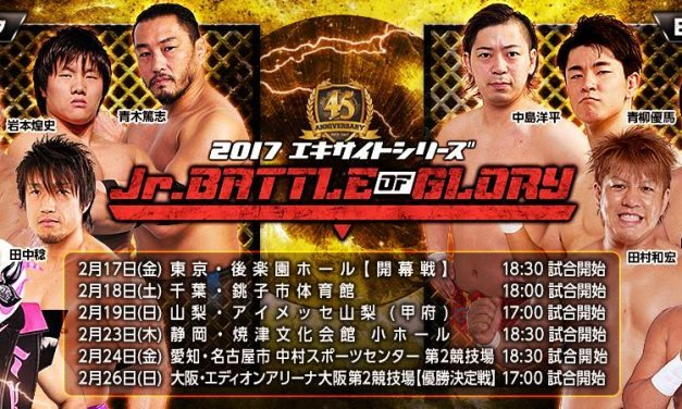 AJPW Excite Series Junior Battle of Glory (February 26) Review