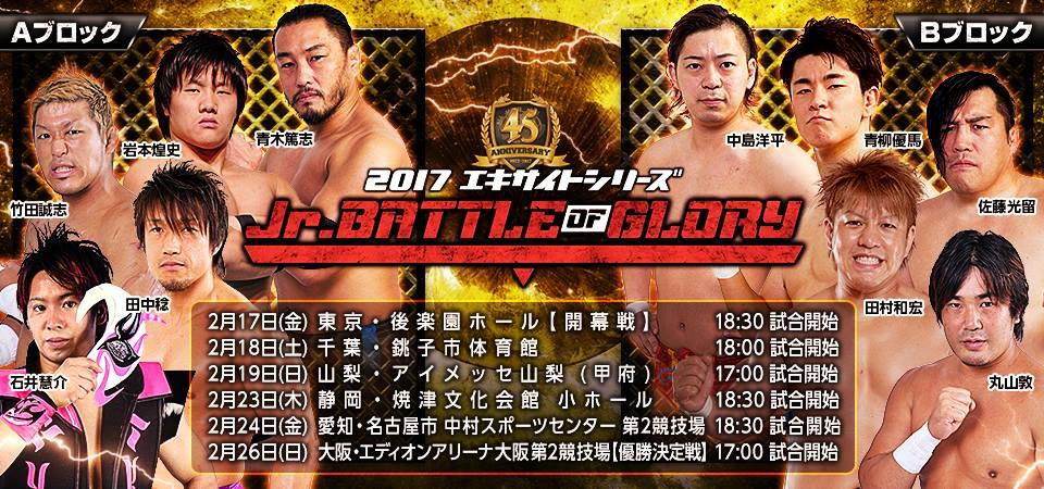 AJPW Excite Series Junior Battle of Glory (February 26) Review
