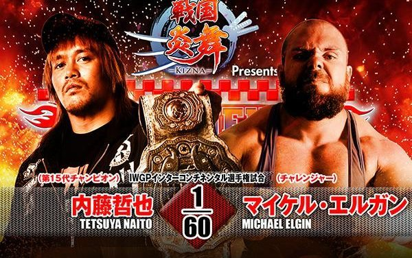 NJPW The New Beginning in Osaka (February 11) Preview & Predictions