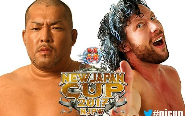 New Japan Cup 2017 Lineup & Brackets