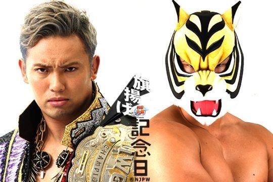 NJPW 45th Anniversary Preview & Predictions